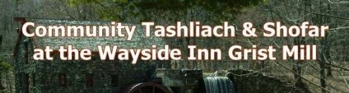 Tashlich 5775.jpg