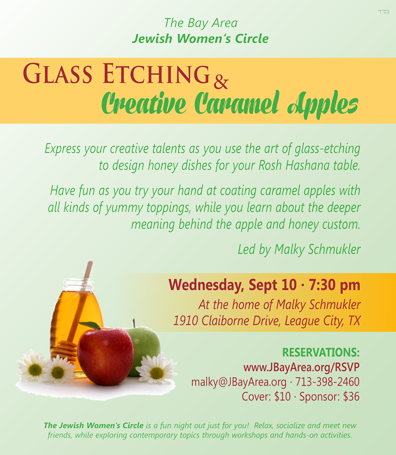 Jewish Women's Circle - Glass Etching and Caramel Apples!