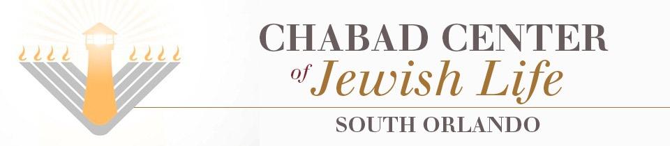 Building - Chabad of South Orlando - Judaism for the Orlando