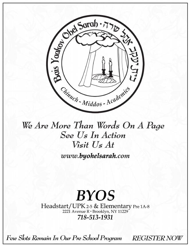 byos clean ad.jpg