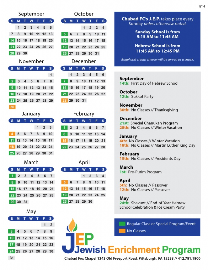 CHS Calendars14-15.jpg