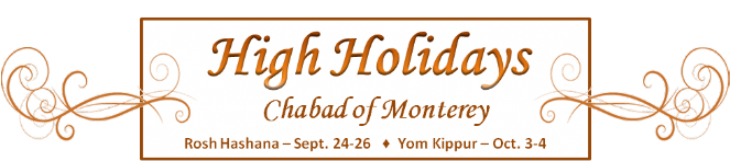 High Holidays Header1.jpg
