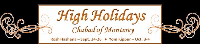 High Holidays Header1.jpg