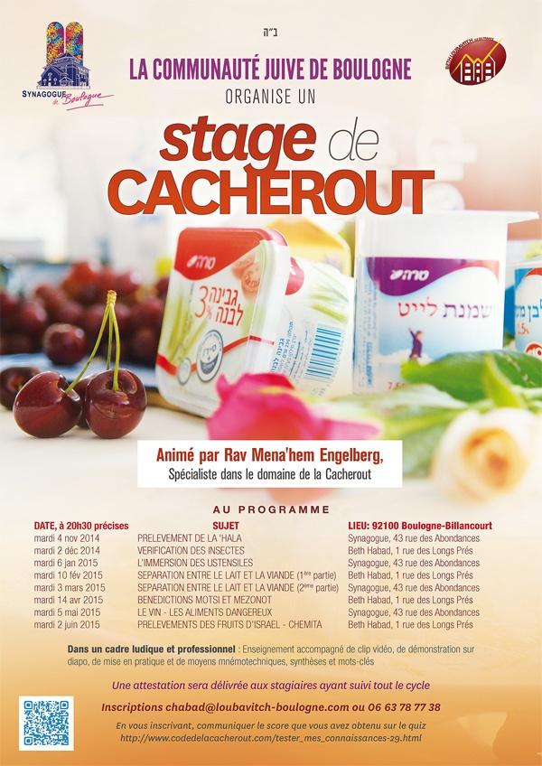 Affiche-Stage-Cacherout-v2-LD.jpg