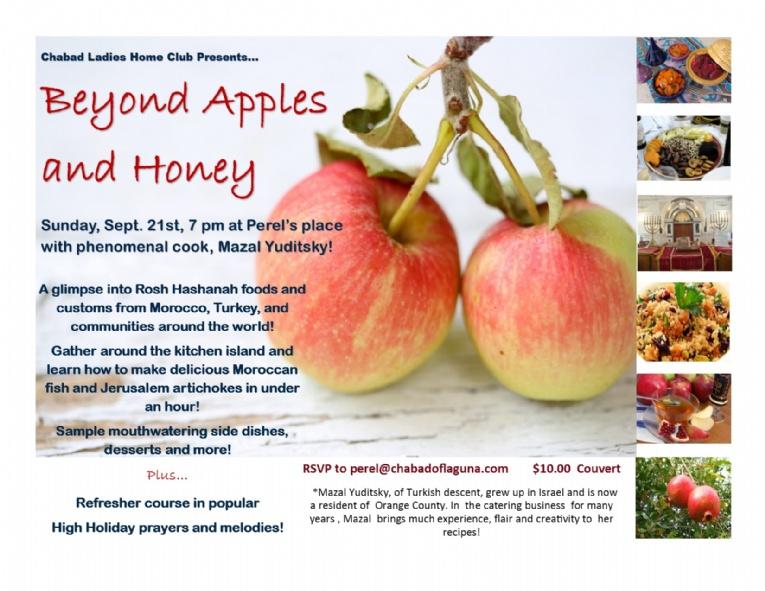 Beyond Apples and honey final 2014.jpg