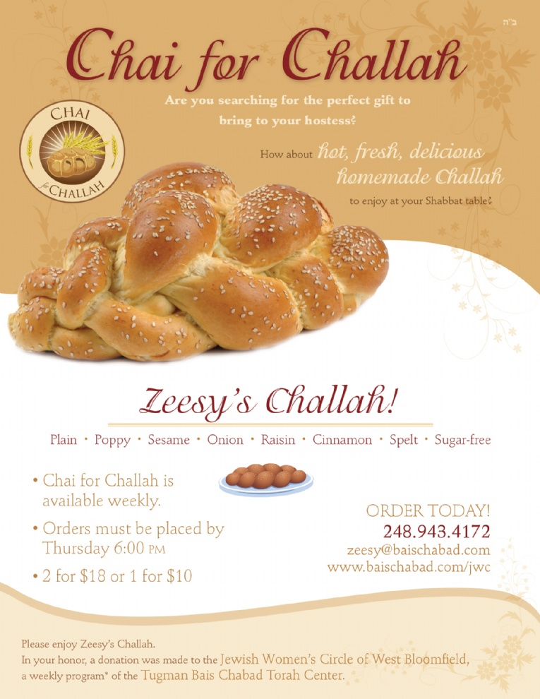 Chai for Challah flyer.JPG