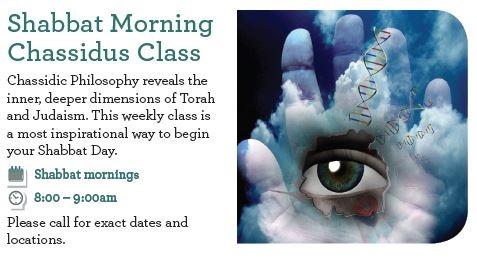 shabbat morning class.JPG