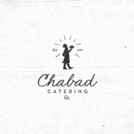 Chanukah Takeout