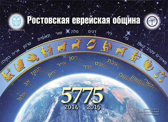 Cover 5775-1_сайт.jpg