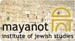 Mayanot Audio Channel