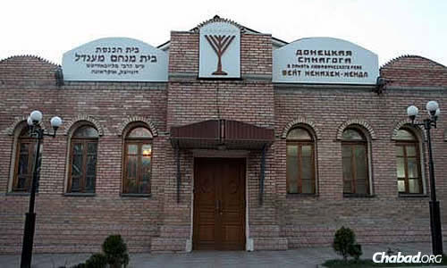 The synagogue in embattled Donetsk, Ukraine, where rockets could be heard while Rosh Hashanah worshippers prayed inside.