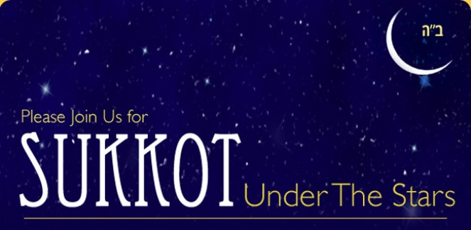 Sukkot-Under-The-Stars-home page full width