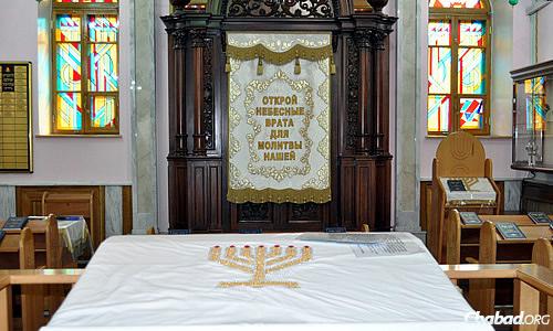 Rabbi Yehoshua Vishedski, a Chabad emissary who serves as director of the Donetsk-based Kashrus Council of Ukraine, led Rosh Hashanah services in the Donetsk synagogue, shown here, and will return for Yom Kippur.