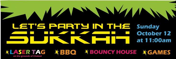 Sukkah Party banner 2014.jpg
