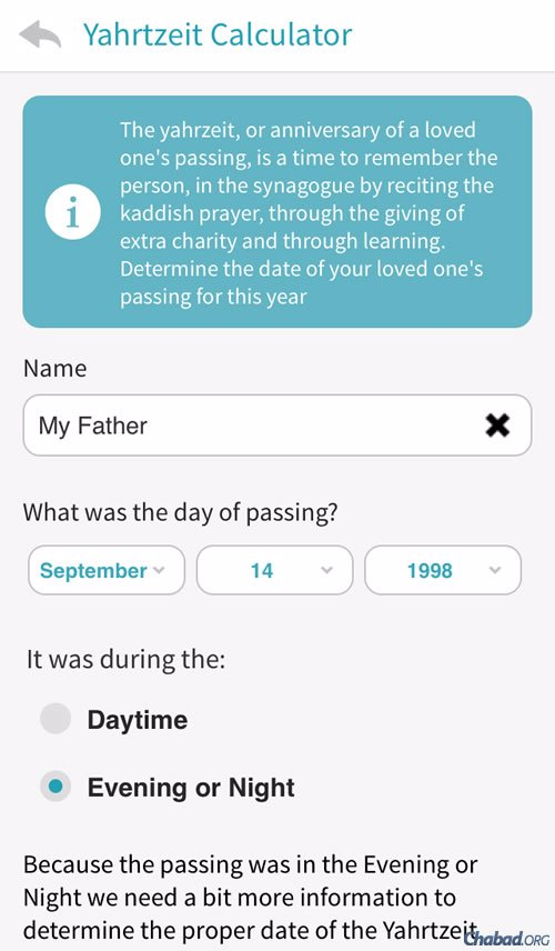 The app calculates and stores yahrtzeit dates, helping the user to track upcoming Kaddish dates. It even allows them to share the information with others, inviting them to attend synagogue services with them via email and social media.