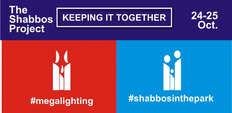 Shabbos project promo banner.jpg