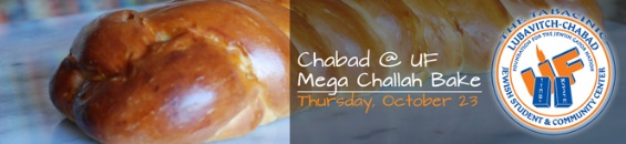 Challah-bake-promo.jpg