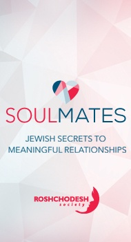 soulmates_chabad_banner_190x350.jpg