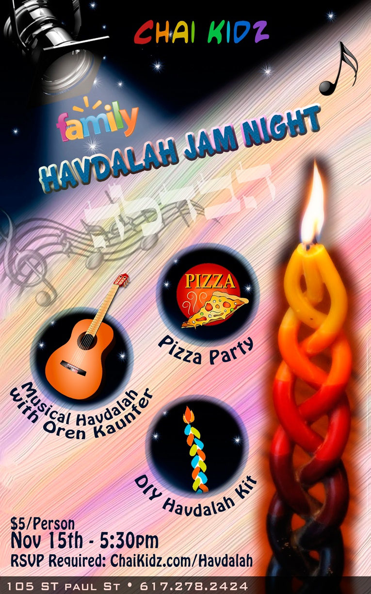 Havdalah Jam Night
