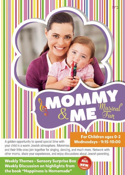 Mommy & Me 2014.jpg