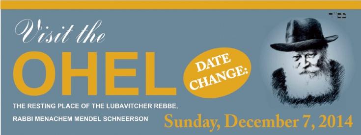 new ohel banner.jpg