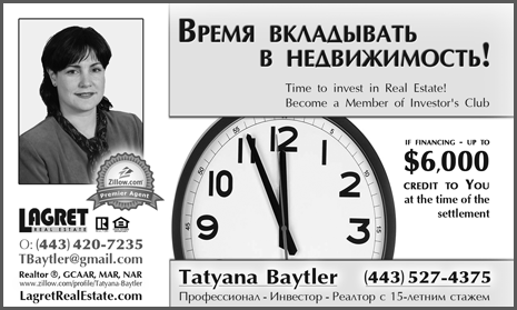 Tatyana Baytler