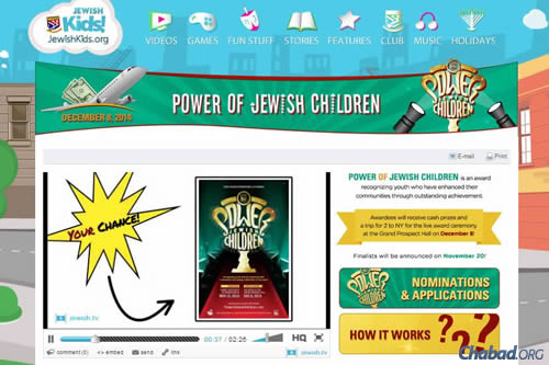 "The ""Power of Jewish Children"" contest was open to children ""who have worked hard to make a difference, and want to be part of something special internationally."""
