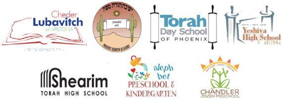 logos az all.jpg
