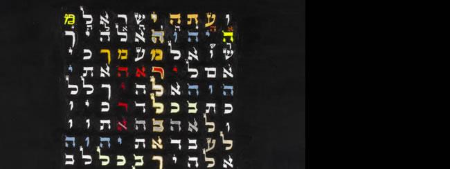 Ki Tissà: Le Lettere Incise