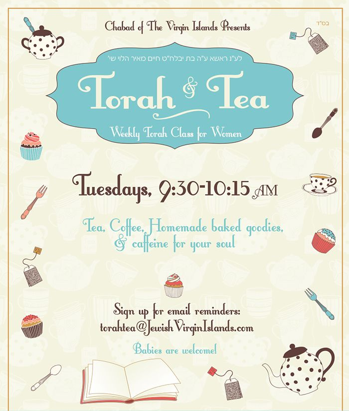 Torah-&-Tea-card-5x7-no-bottom.jpg