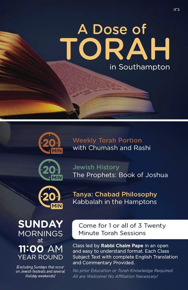 Southampton-Chabad--Dose-of-Torah.jpg