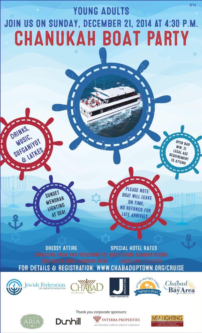 Chanukah Boat Cruise v3 CHABAD.jpg