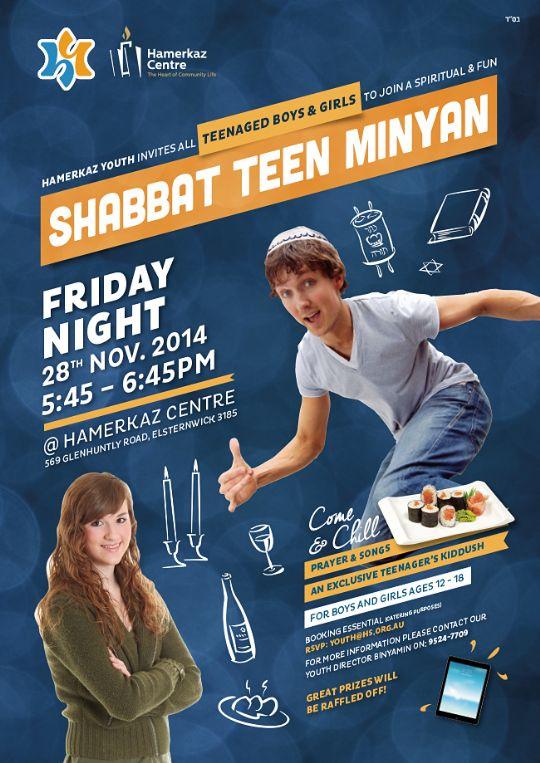Hamerkaz-Youth---Teen-Minyan---2014---Flyer (1).jpg