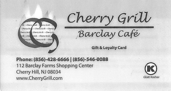 Barclay Cafe.jpg