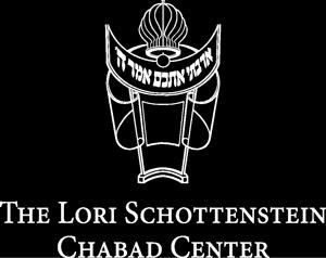 ChabadCenterlogo-150.jpg