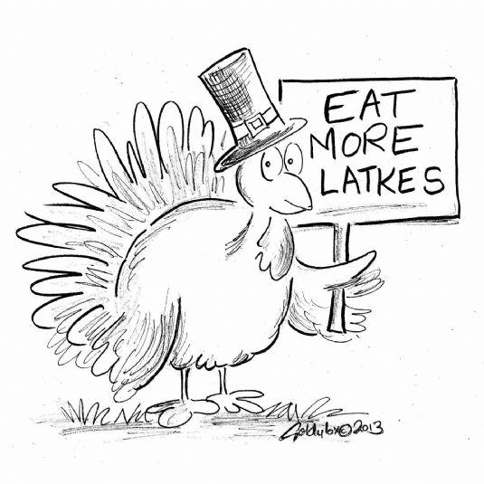 eat more latkes.jpg