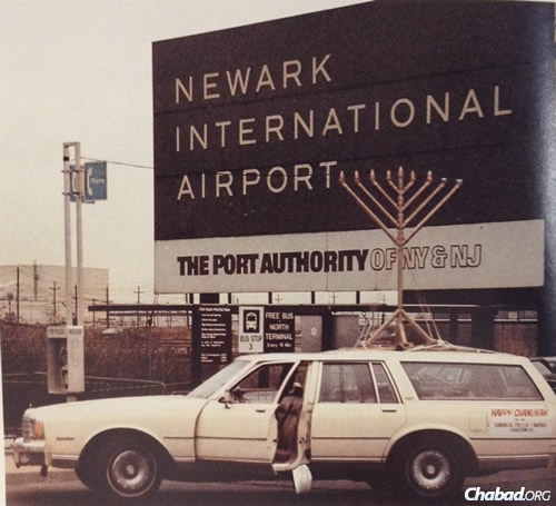 By 1987, as shown in this photo in Newark, N.J., the menorahs had changed a bit.