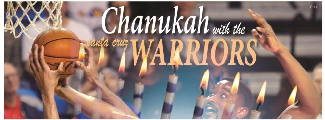 Chanukah with Warriors Facebook banner.jpg