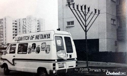 A mitzvah tank in Netanya, Israel, 1986.