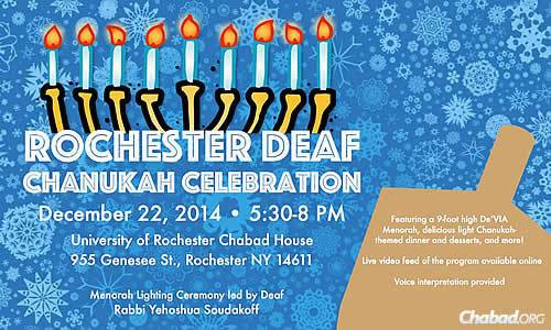An invitation to Soudakoff's Chanukah event for the Deaf this month in Rochester, N.Y.