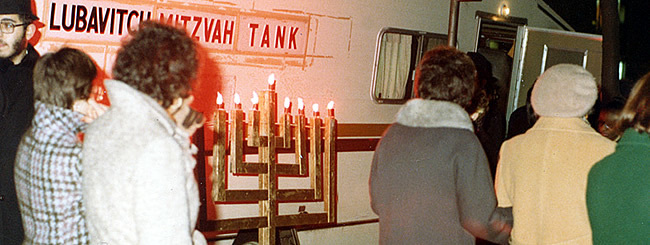 2014: Four Decades of Car Menorahs Lighting the Way
