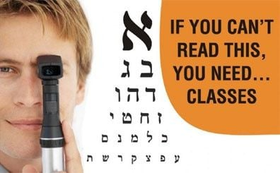 if you can't read you need classes.jpg