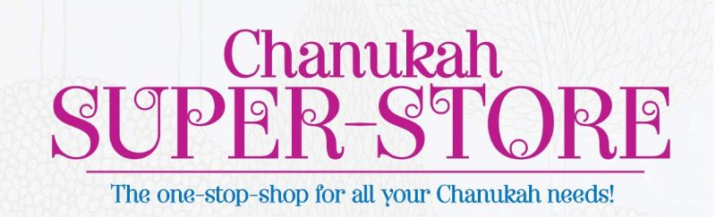 chanukah-super-store header.jpg