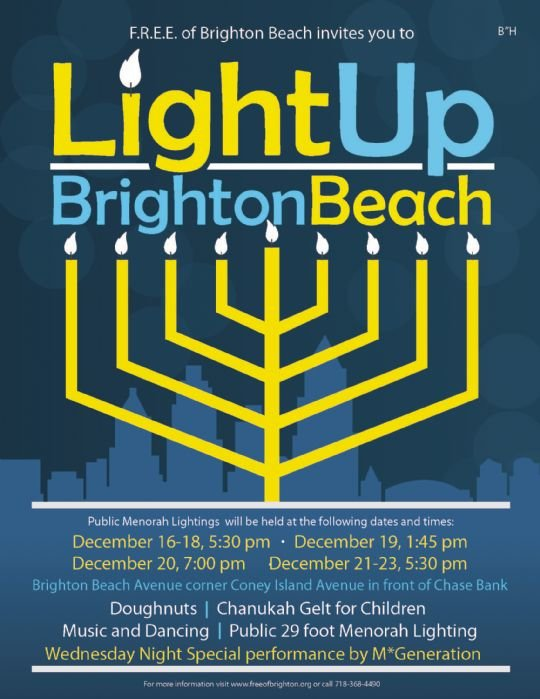 menorah_lighting_flyer_2014.jpg