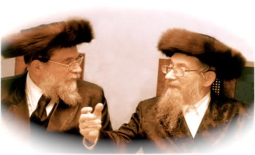 My father, Rabbi Yaakov Moshe HaKohen Friedman (left) with my grandfather, Rabbi Meir Yisroel Isser HaKohen.