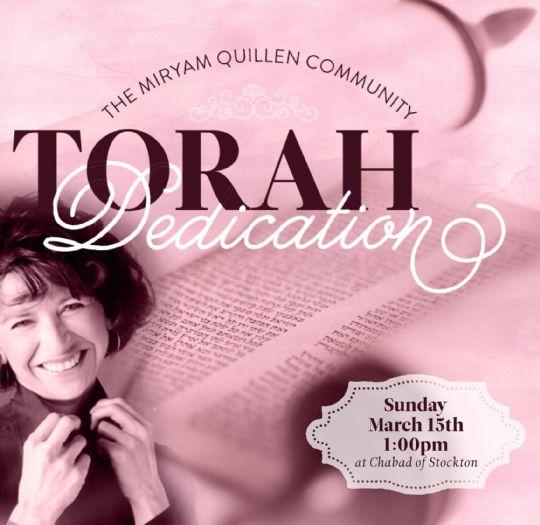 Torah Cover.jpg
