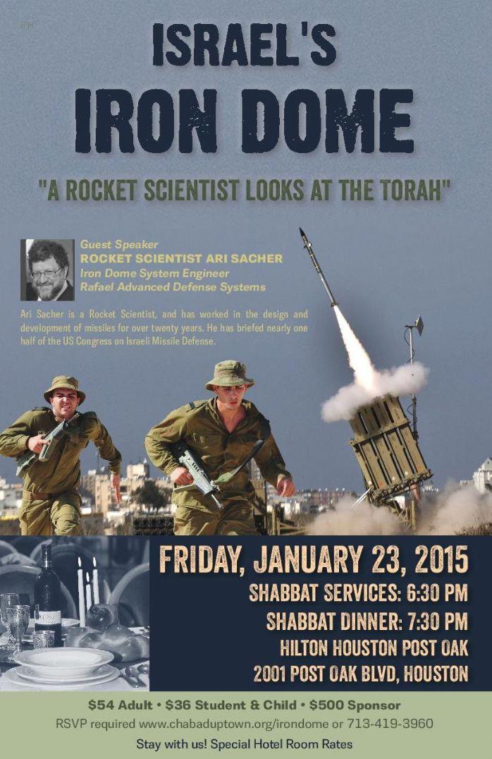 Israel Iron Dome with Rocket Scientist Ari Sacher | Fri. Jan. 23 Hilton Houston Post Oak 6:30 pm