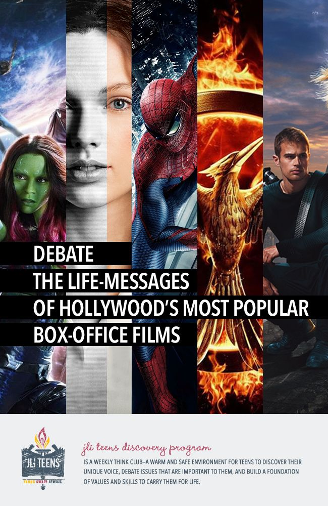 Hollywood Idol Teaser.jpg