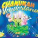 Chanukah Wonderland & Menorah Lighting 2014
