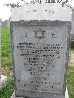 Rabbi Yaakov Aizer Dubrow's tombstone.